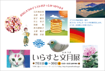 20097dm_2